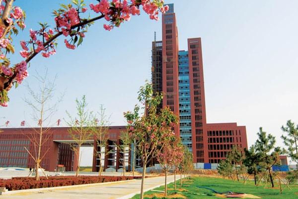 中国农业大学采购恒美多功能食品安全检