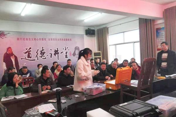河南省光山县畜牧局采购30余台兽药残留