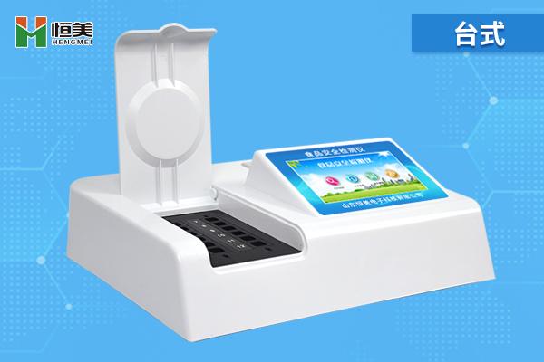 食品添加剂检测仪功能有哪些?