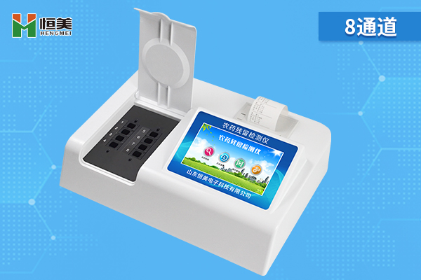 农药残留快速检测仪价格是多少钱