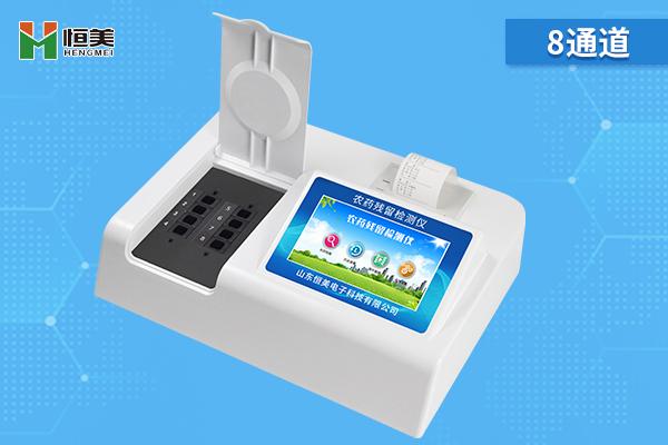 农药残留快速测定仪组成部分有哪些