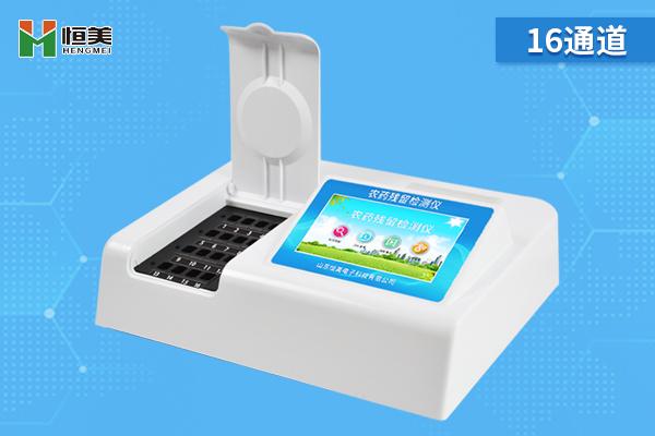 蔬菜农药残留检测设备有什么作用