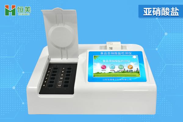 亚硝酸盐检测仪器