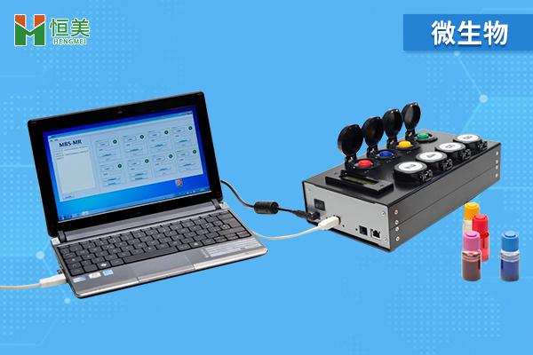 微生物定量检测仪
